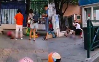 9月21日早上,廣州番禺區鍾村中心小學發生一起持刀傷人案件,至少7人受傷。(視頻截圖合成)