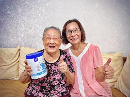 百歲奶奶真心推薦:貼身背心洗了之後都「翠翠的、爽爽的!」