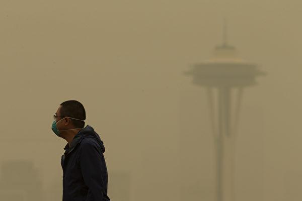 野火肆虐 西雅图成为污染最严重城市之一