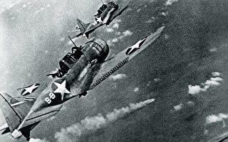 沈舟:太平洋海戰系列 航母決戰中途島