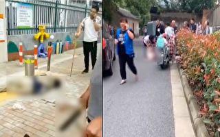 【视频】苏州渭塘幼儿园外现砍人案 1死4伤