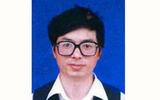冤獄近10年 成都法輪功學員鄧小明被迫害離世