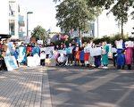 蒙人中领馆抗议 德人权组织:中共霸权越加明显