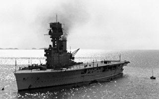 沈舟:航空母艦是如何誕生的