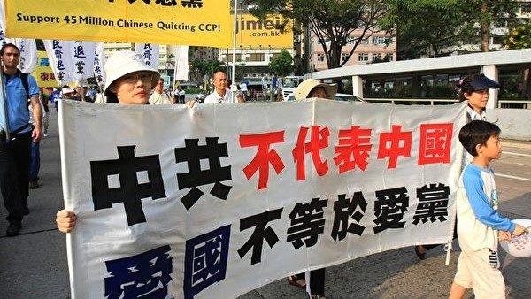 袁斌:專制獨裁,中共豈能代表中國人民
