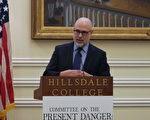 美国当前危机委员会:勿投资蚂蚁集团