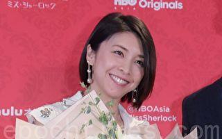 竹内结子被丈夫发现于家中身亡 享年40岁