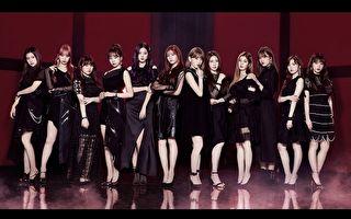 IZ*ONE首张日文专辑《Twelve》 10月21日发行