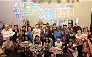 不出國也能體驗異國文化 新竹國際日周末登場