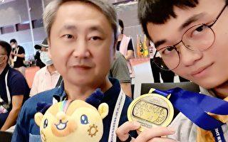 全国技能竞赛青少年组首办 基隆摘一金一铜