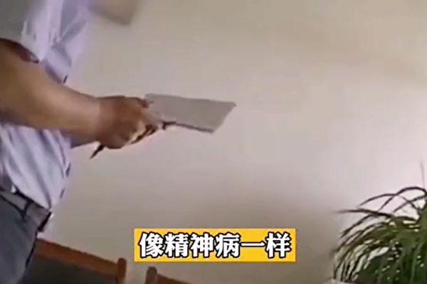 好大架子 山东省官员打骂下属视频曝光