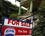穆迪分析:明年加國房價料跌 獨立屋跌6.7%