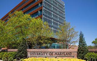 马里兰大学中共病毒患者人数激增