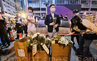 组图:831太子站事件一周年 市民献花遭拦查