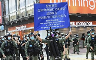 組圖:9.6港人爭立法選舉遊行 遭港警鎮壓