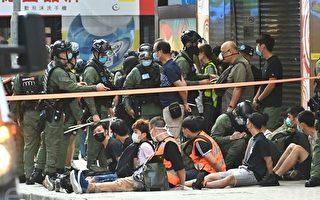 港警镇压9.6游行 被指采用中共军方战术