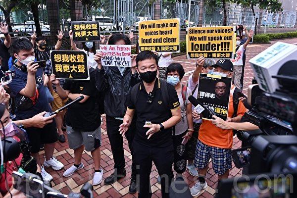 組圖:譚得志法院應訊 港人聲援「撐快必」