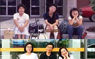 旧照曝光 王新莲、郑怡、马宜中重温19岁记忆