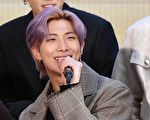 RM祈祷众人共迎春日 生日捐1亿韩圜给美术馆