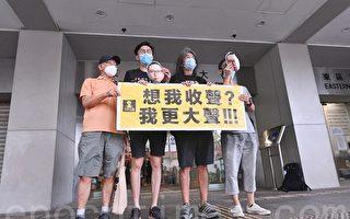 譚得志5.24遊行設街站被控 遭加控煽動文字罪