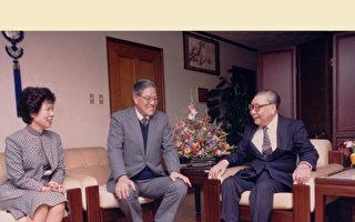 追思李登辉 总统府公布多张生平珍贵照片