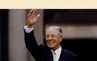 游锡堃:李登辉推动双普选 奠定台湾民主基石
