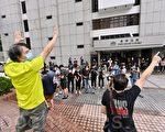 组图:谭得志申请保释再遭拒 市民到场声援