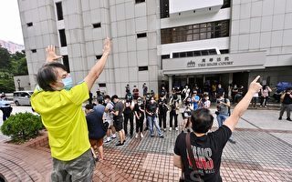組圖:譚得志申請保釋再遭拒 市民到場聲援