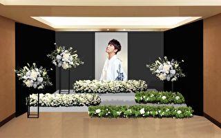 黃鴻升靈堂開放最終日 林俊傑等藝人到場悼念