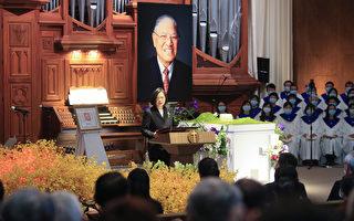 李登辉告别式 美次卿和日本前首相出席追思