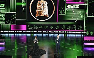 台55屆廣播金鐘揭榜 「小樹」首度入圍抱大獎