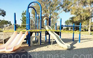 公園已重開數月 兒童遊樂區仍關閉