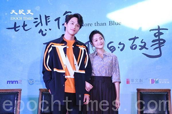 王淨搭檔范少勳演《悲傷》號稱「超級水龍頭」