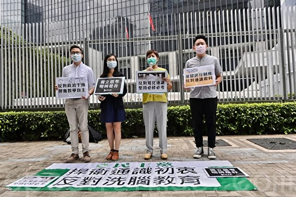 香港議員反對通識教科書送審