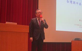 台前财长:中国问题多且形势严峻 中共必解体