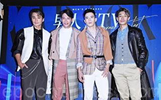 溫昇豪「男人KTV」開唱 幫是元介約李千那