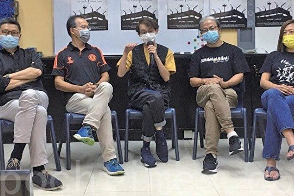 纪录片揭中共酷刑 亲历者:中港同命抗暴政