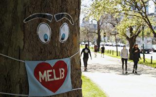 中共病毒:維州增2例累計800亡 全澳疫情致死888人