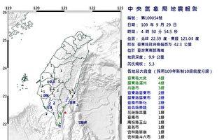 台东连7震 台气象局:未来一周还有地震