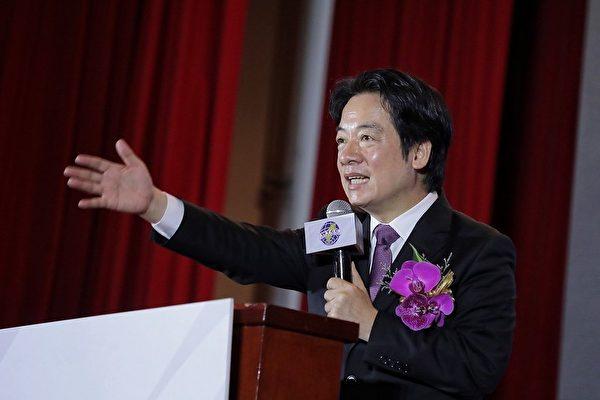 赖清德:台湾坚守民主价值可立不败之地