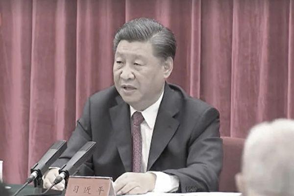 """【翻墙必看】习近平""""中国梦""""老底被揭"""