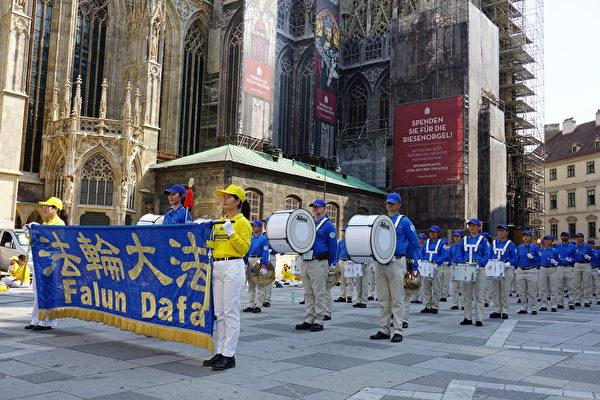 欧洲天国乐团维也纳演出 观众赞誉敬佩