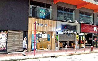 香港七月零售额跌23.9% 穆迪:香港全年GDP减8%