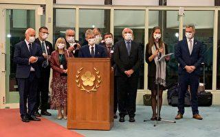 捷克团离台 维特齐:彼此有实现自由民主的共识