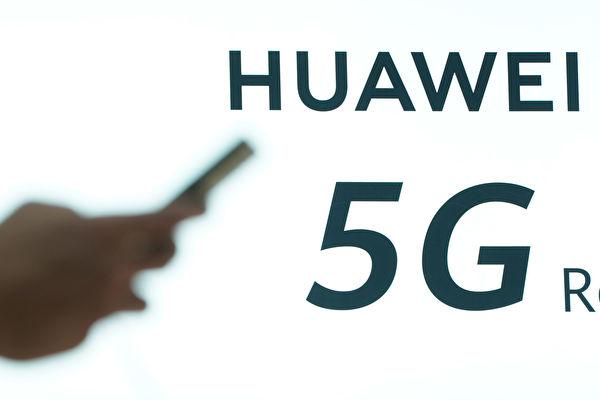澳洲禁用华为5G