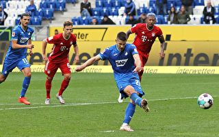 德甲次輪:拜仁客敗於霍村 23連勝被終結
