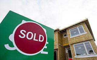 大多倫多8月房屋銷量大增40%