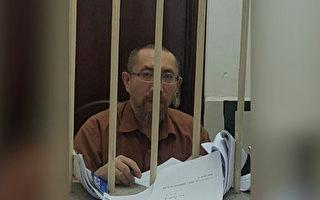 举报贪官遭判刑 郭宏伟出狱申冤再被判13年
