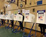 先登記選民才能投票 紐約州10/9截止登記