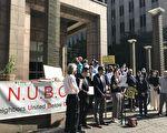 華埠停建新監獄 NUBC籲續關注3區訴訟案